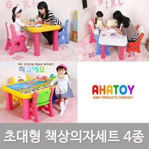 어린이책상의자세트/최고크기/의자높낮이 조절가능