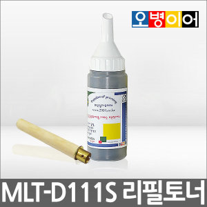 MLT111 / SL-M2020 2022 2024 2028 2070 2074F 2078FW