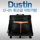 ����ƾ D-01 �ְ�� ���� ��ܻ��Ȯ��/����/�̹ΰ���