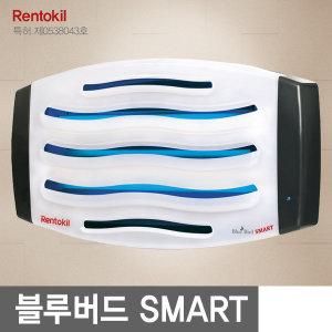 렌토킬 블루버드 스마트 빛감지센서 절전형 포충기