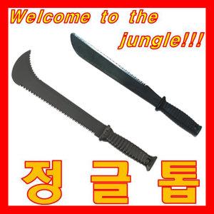 C2 정글도 낚시 캠핑 손 도끼 야전삽 정글 칼 톱 낫