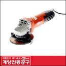 계양 그라인더 ACT-100SN/100M 핸드그라인더 연마석