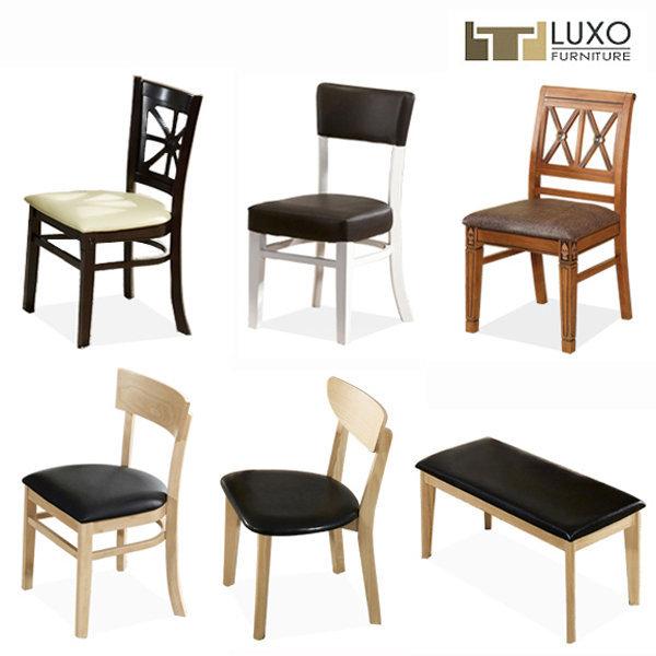 원목의자 20종/식탁의자/벤치/스툴/책상의자/식당의자 - 옥션