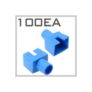NETmate RJ-45 보호캡(각부트-블루)(100개)