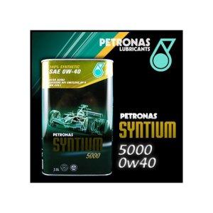 페트로나스 SYNTIUM 5000 엔진오일(0w20/2L)ACEA:A3 B