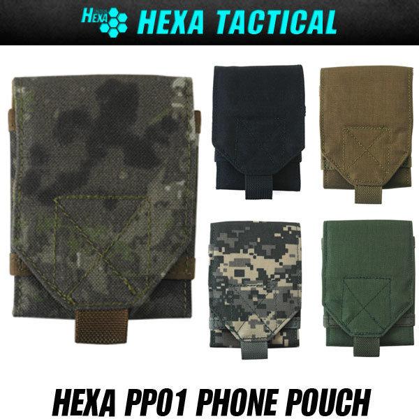 HEXA PP01 스마트폰 휴대용 벨트 파우치 헥사 한강사