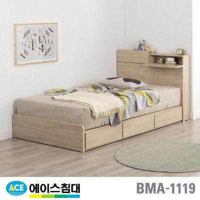 [에이스침대] BMA 1119-C 수납 CA2등급/SS(슈퍼싱글사이즈)