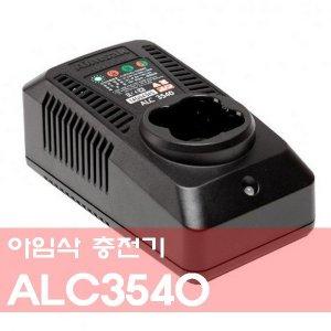 아임삭충전기 ALC3540M/ 밧데리 B20P14A 14.4V2.0Ah