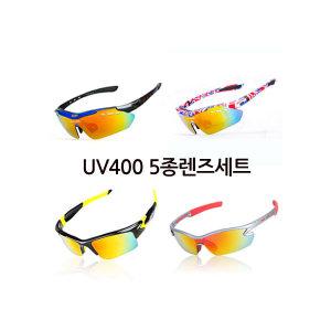 U2 스포츠선글라스 UV400 5종렌즈교체 편광스포츠고글