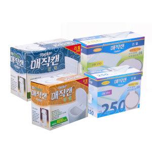 매직캔리필 봉투/9L16L25L/리필봉투/250R5B