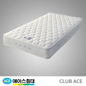 원매트리스 CA (CLUB ACE)/SS(슈퍼싱글사이즈)
