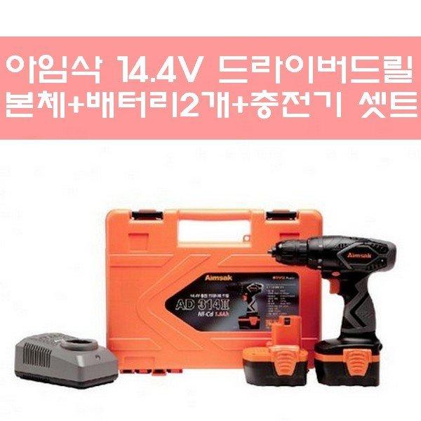 아임삭 14.4V 드라이버드릴 AD314 II 1.5Ah 배터리2