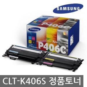CLP-360 365 CLX-3300 3305 SL-C412 462 463 467 W FW