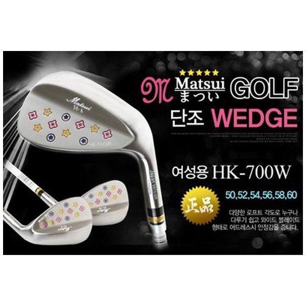 마쓰이 정품 여성용 단조 웨지 HK 700W 골프채 쑹