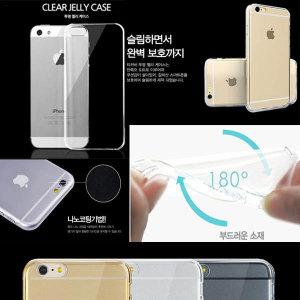 ALL투명젤리 스토어보기 핸드폰기종별 상품검색
