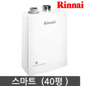 R331-20KF 40평이하 스마트 가스보일러 설치비포함