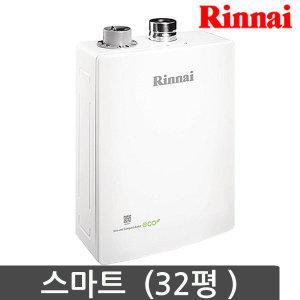 R331-16KF (32평이하)스마트 가스보일러 설치비포함