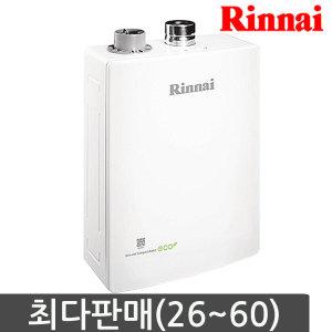 R331-13/16/20/25/30KF 스마트 가스보일러 최다판매