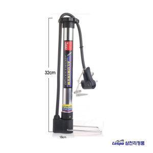 삼천리휴대용펌프/삼천리알로이펌프(소)