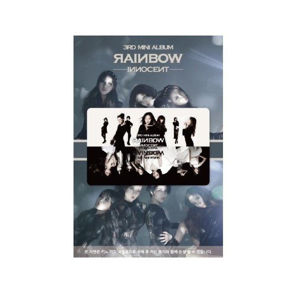 포스터선택/레인보우(Rainbow) - Innocent  3rd Mini Album 카드앨범 /스마트뮤직카드/엽서1종/52p 화보집