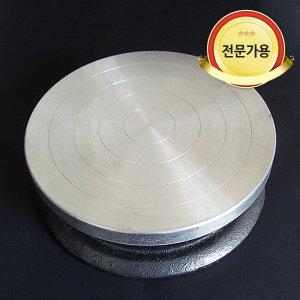 알루미늄 손물레/ 250/300mm/회전판/도예/물래/돌림판