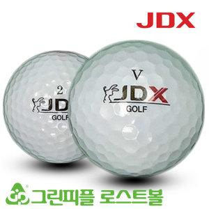 JDX 2피스 시리즈 혼합 골프공 B+급 로스트볼 16개