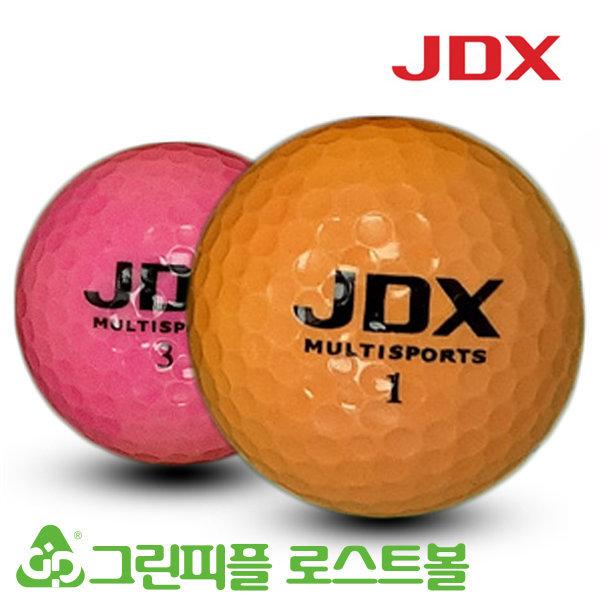 JDX 멀티 디스턴스 컬러혼합 2pc B급 로스트볼 16개