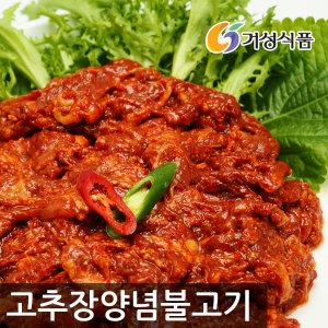 고추장불고기 (국내산돼지고기) 주물럭 제육볶음 반찬