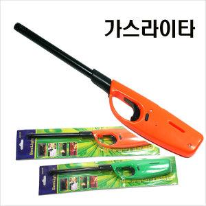 가스점화기 지라프 가스라이터/안전마크획득/라이터