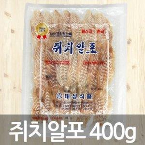 삼천포 명품쥐치알포 400g 국산쥐포 쥐알포 (대성)
