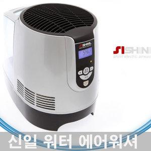 신일 워터 에어워셔 SAW3840A 공기청정 자연식가습기