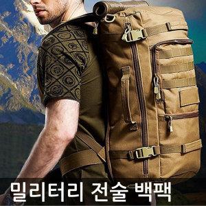 밀리터리 전술 배낭 60L / 등산 여행 가방 군용 백팩