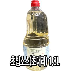 다인 이엔 초대리 1.8L 초데리 초밥 배합초 양념 소스