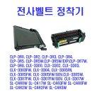 ��级Ʈ  ����� CLX-3305fw CLX-3307FW SL-C462FW