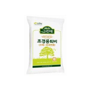 그린애 조경용 퇴비 20kg /수목/조경/토양개선/부엽토