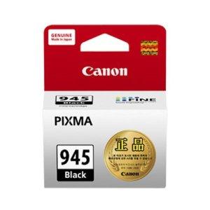 캐논 PG-945 정품 검정/iP2890/2899/MG2490/2590/2990