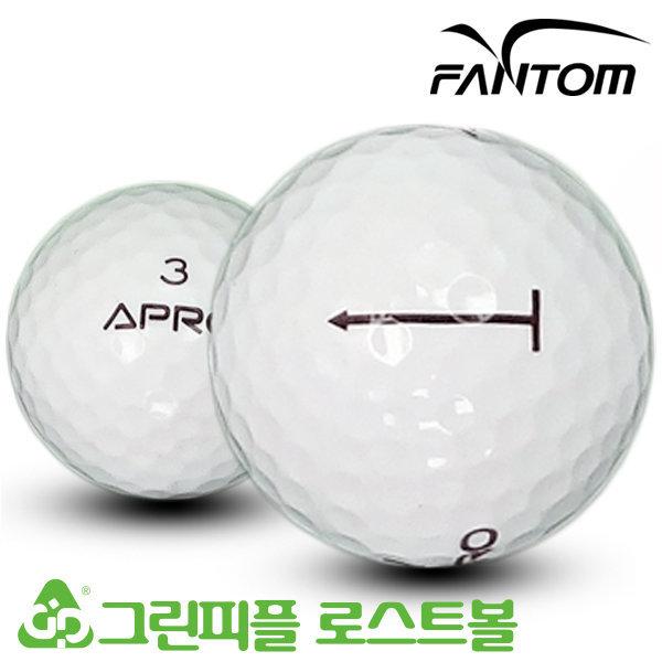팬텀 APRO 2피스 골프공 A급 로스트볼 16개