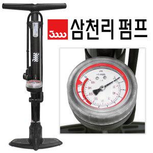 삼천리 압력게이지 펌프/ZF-0802 ZF-042/자전거펌프