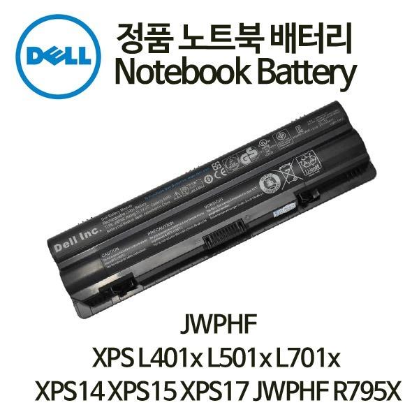 DELL 정품 JWPHF XPS 17(L702X) 14 J70W7 312-1123