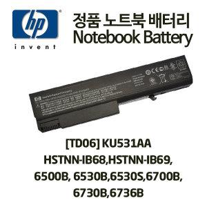 HP 정품배터리 TD06 KU531AA HSTNN-UB69 HSTNN-W42C