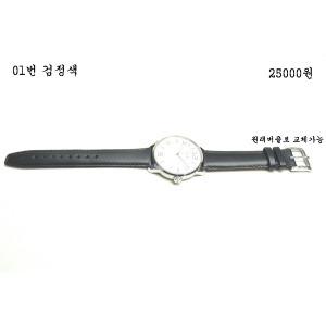 돌체앤가바나 라운지 호환용 시계줄/밴드만판매