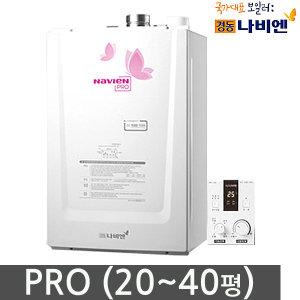 경동 프로 PRO-10/13/16/20KS 가스보일러 설치비포함