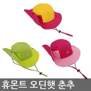 휴몬트 신상 벙거지 등산모자/매쉬 여름용/봄.가을용