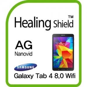HH갤럭시탭4 8.0 wifi 저반사액정보호필름 전면 1매