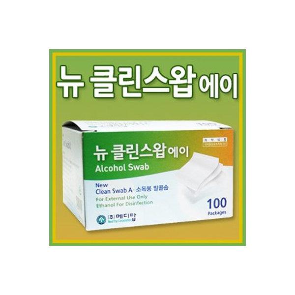 뉴클린스왑에이 500매(5통)/알콜솜/알콜스왑/소독용솜