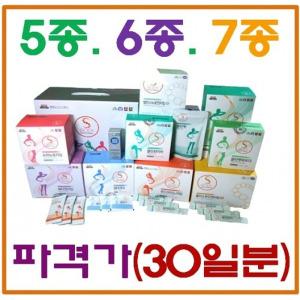 에스바디 5.6.7종 풀세트(30일분) 특가 비채유 효소
