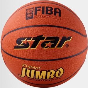 스타 농구공 뉴점보-스타공식지정판매점/프리미엄