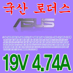19V 4.74A 아수스Asus M50/M51/M60 시리즈 국산어댑터