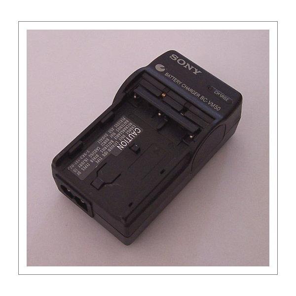 정품중고/소니배터리충전기 BC-VM50 (8.4V 0.6A)M타입
