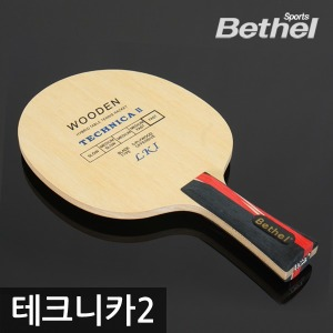 (LKI) 테크니카2 쉐이크 탁구라켓